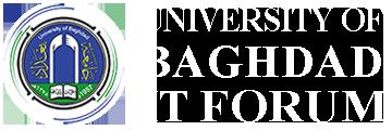ملتقى جامعة بغداد لتكنولوجيا المعلومات